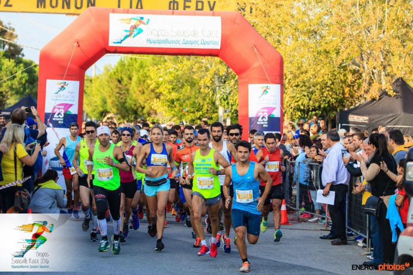 """Oropos Seaside Race"" την Κυριακή 29 Οκτωβρίου"